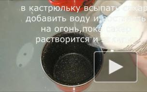 Видео рецепт густое грушевое варенье на зиму