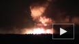 Пожар в Калиновке: появились подробности взрыва