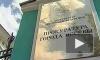 Адвокат Батуриной заявил, что она не получала официального вызова на допрос