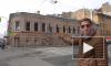 Петербуржец проводит экскурсии последам эпидемий, где рассказывает об оспе и холере