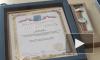 Видео: школьники из Выборга получили награды от губернатора