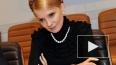 Тимошенко обвинят в убийстве депутата Верховной Рады