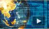Россия увеличила вложения в госбумаги США до $10 млрд