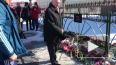 Сборная России на траурном митинге