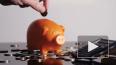 Минфин начал продавать валюту из ФНБ