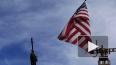 Трамп одобрил расширенную военную миссию США по защите ...