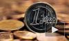 Курс доллара и евро резко подросли, прибавив по шесть рублей