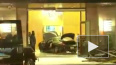 Видео из Нью-Йорка: Автомобиль протаранил Trump Plaza