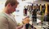 В Госдуме поддержали запрет продажи спиртного в новогодние праздники