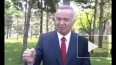 Завтра Путин едет в Узбекистан на могилу Каримова