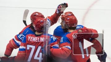 Сборная России разгромила Финляндию в Кубке Карьяла