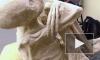 В сети появилось шокирующее видео: в Перу обнаружили останки инопланетян