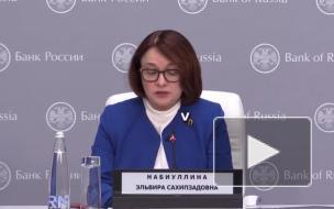 В Центробанке заявили, что российская экономика прошла дно в мае
