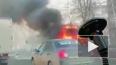 Видео из Ижевска: В центре города сгорел городской ...