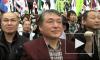 Новая волна антикитайских протестов в Йокогаме