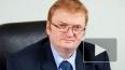 Виталий Милонов предлагает сделать 2 мая Днем памяти