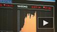 Риск российского дефолта упал до минимума с докризисного ...