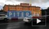 Дождливый понедельник сковал Петербург в пробках