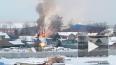 В Янино сгорел частный дом