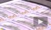 Минфин изменит подход к налогообложению богатых россиян