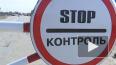 Трое крымчан нарушили карантин, попытавшись выехать ...