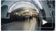 Пьяный самоубийца парализовал оранжевую ветку метро