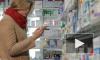 Минздрав может лишить лицензии завышающие цены аптеки