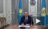 Назарбаев рассказал о впечатлениях при знакомстве с Путиным