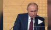 """""""Похож на Добби из Гарри Поттера"""":Путин отвечает на оскорбительные высказывания Бориса Джонсона"""