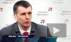 """Прохоров мечтал посетить матч """"Зенит"""" - """"Бенфика"""""""
