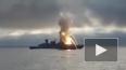 Немецкий военный корабль загорелся из-за собственной ...