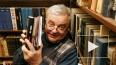 На Петербургском книжном салоне вспоминали Александра ...