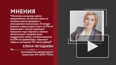 Московские новостройки массового сегмента подорожали ещё на 3% с начала года