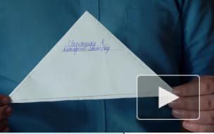 Видео: школьники Выборга написали трогательные письма в прошлое