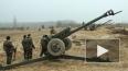 СМИ: украинская армия усилила обстрелы Донецка