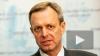 Юрий Молчанов стал вице-президентом банка ВТБ