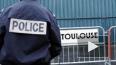 МВД Франции отрицает информацию о поимке тулузского ...