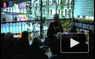 Курбан-Байрам  в Петербурге