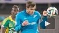 """""""Галатасарай"""" нацелился на Ломбертса, трансфер игрока ..."""