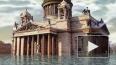 Ураган Святой Иуда грозит затопить Петербург наводнением