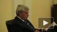 Холодное прощание Полтавченко с Осеевским