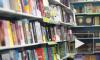 Книжный Петербург: обзор 3-ей недели сентября