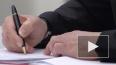 Путин подписал указ об отставке правительства РФ