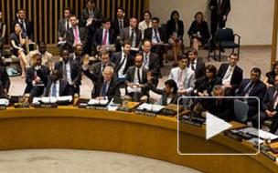 Совет безопасности ООН принял нейтральную резолюцию по Сирии