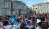 Аргентинцы устроили шумные гулянья в центре Петербурга