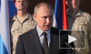 Украина предложила провести встречу Путина и Зеленского на форуме в Израиле
