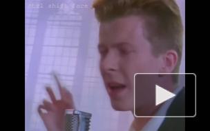 """Дэвида Боуи заставили спеть песню """"Never Gonna Give You Up"""""""