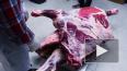 Цены на мясо могут увеличиться на 10%