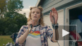 Певица Монеточка выпустила клип о безденежье
