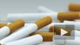 Более половины россиян не хотят курить обычные сигареты ...